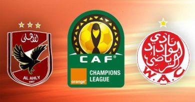 بث مباشر مباراة الاهلي والوداد المغربي