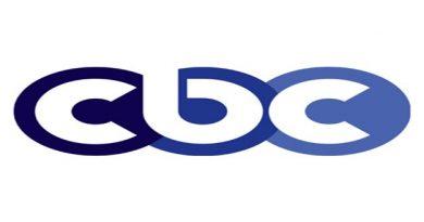 تردد قناة cbc دراما