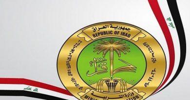 نتائج السادس في العراق دور أول