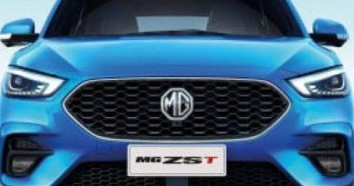 سيارة ام جي zst