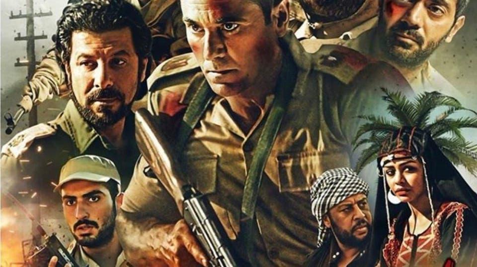 موعد اعادة فيلم الممر على التلفزيون المصري