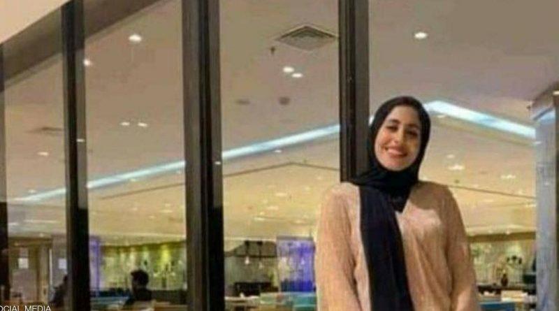قضية سحل فتاة المعادي مريم محمد