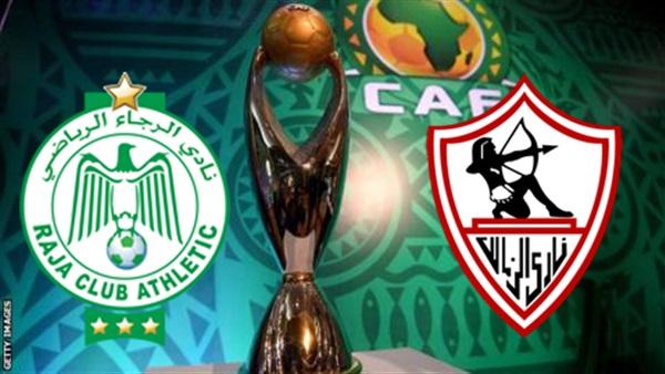بث مباشر مباراة الزمالك والرجاء المغربي