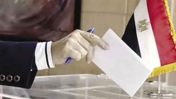 انتخابات مجلس النواب 2020