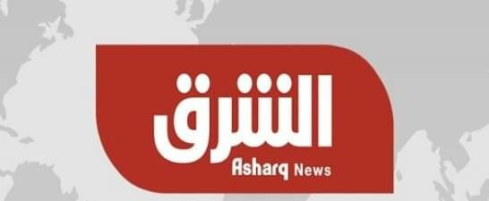 تردد قناة الشرق الاخبارية