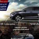 155070 150x150 - أسعار ومواصفات سيارات اوبل جراند لاند 2021