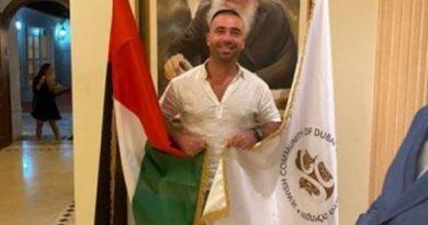 صورة المطرب الإسرائيلي عومير ادم