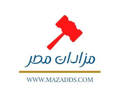 مزادات مصر