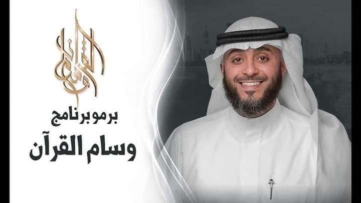 172416152 1388385718227661 4728534245004996991 n - مواعيد البرامج الدينية في رمضان 2021..تردد القنوات الناقلة