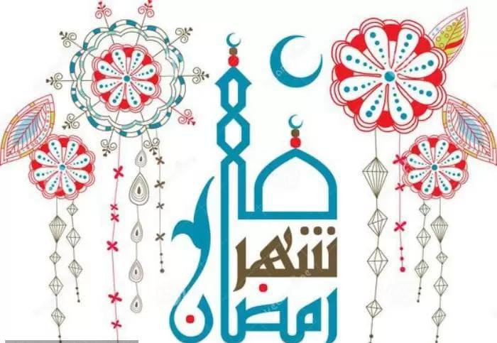 7502b8a6 2d14 4ecf ab11 0c0a6d8a0fe9 - رسائل تهنئه رمضان 2021 باللغة الإنجليزية