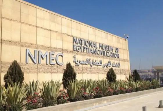 cb245eed 6a13 4665 949b b3b726466261 - اسعار تذاكر المتحف القومي للحضارة المصرية 2021