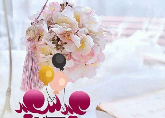 وعبارات تهنئة عيد الفطر 2020 537x384 1 - رسائل وصور تهنئة عيد الفطر 2021
