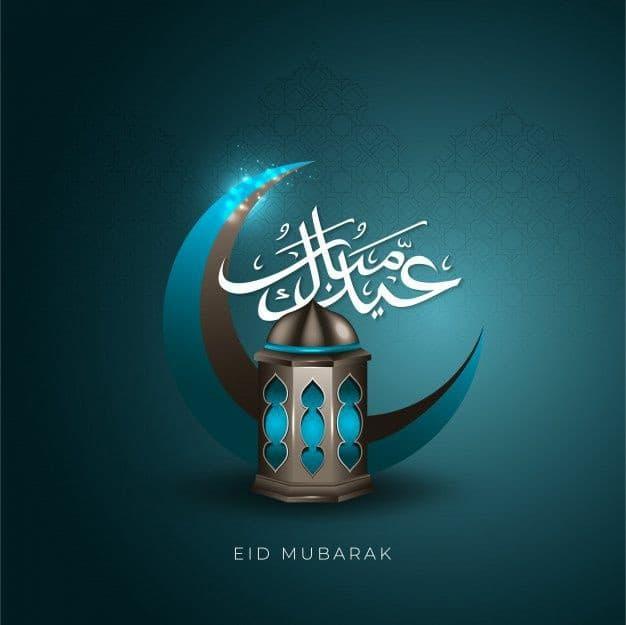 تهنئة عيد الفطر 2021 Eid Mubarak أجمل رسائل ال - صور عيد مبارك..أجمل رسائل تهنئة للعيد 2021
