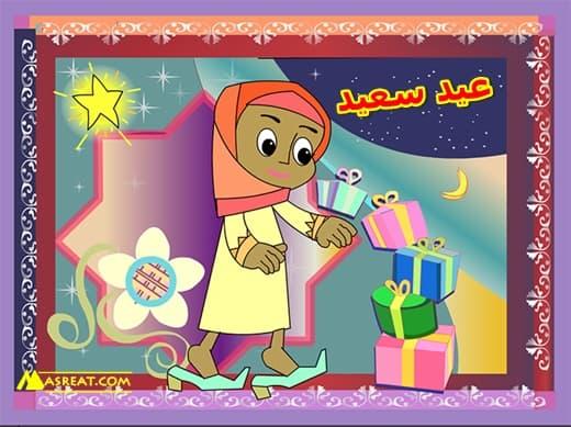 Eid Al Fitr Greeting Cards 2020 2021 - رسائل وصور تهنئة عيد الفطر 2021