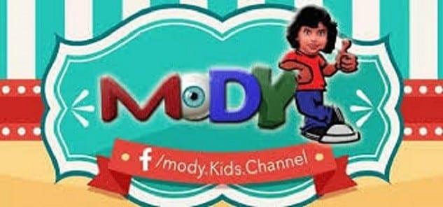 قناة مودي كيدز 2022 Mody Kids - تردد قناة مودي كيدز 2022 Mody Kids علي جميع الأقمار الصناعية