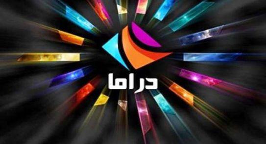 دراما الوان - تردد قناة دراما ألوان 2022 Drama Alwan علي جميع الأقمار الصناعية