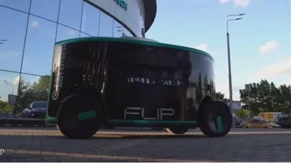 images 2021 07 08T103000.469 - سبيرأوتوتيك| تكشف عن سيارة الاجرة فليب FLIP السيارة الكهربائية ذاتية القيادة