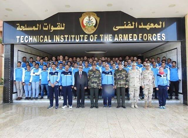 images 2021 07 28T221509.698 - معهد القوات المسلحة بعد الدبلوم .. تعرف على موعد التقديم والشروط 2021