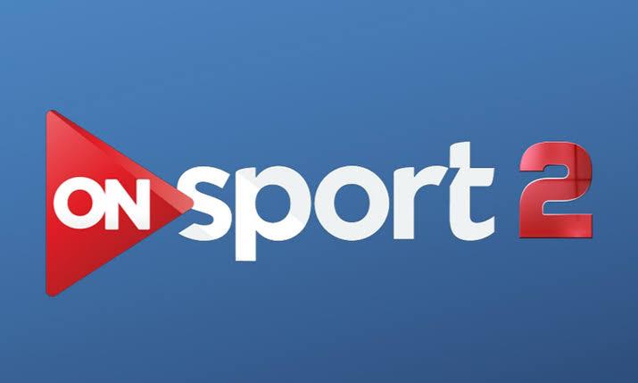 images 91 - تردد قناة أون سبورت 2 الجديد 2021 ON Sport على القمر الصناعي نايل سات