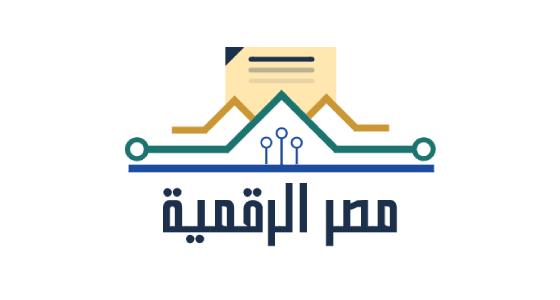 DE Logo T - خطوات الإستعلام عن مخالفات المرور 2022 وطريقة سدادها عبر مصر الرقمية