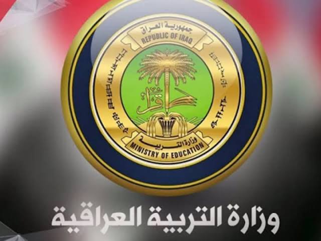 images - رابط نتيجة السادس الإعدادي في العراق 2021 الدور الأول